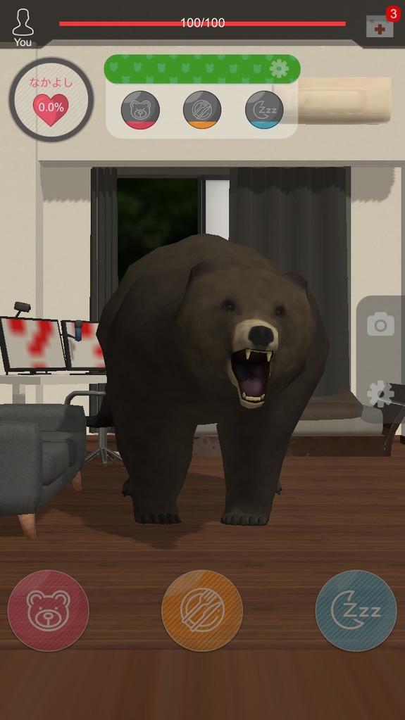 くまといっしょでやせいのヒグマが攻撃してきた