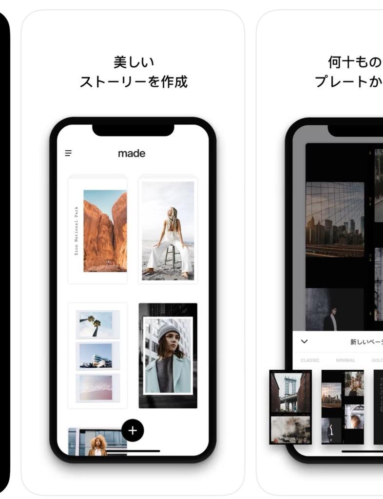 アプリ フォト フレーム ようやく完成!グーグルフォトの写真をデジタルフォトフレームに表示したい!アンドロイドタブレット購入&設定編|Worldiceru