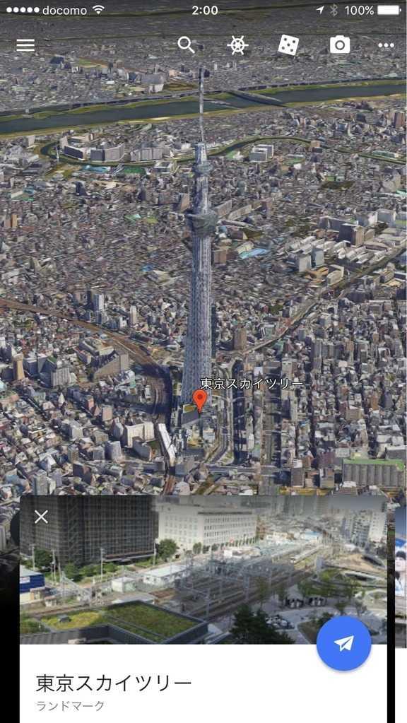 Google Earthのスカイツリー