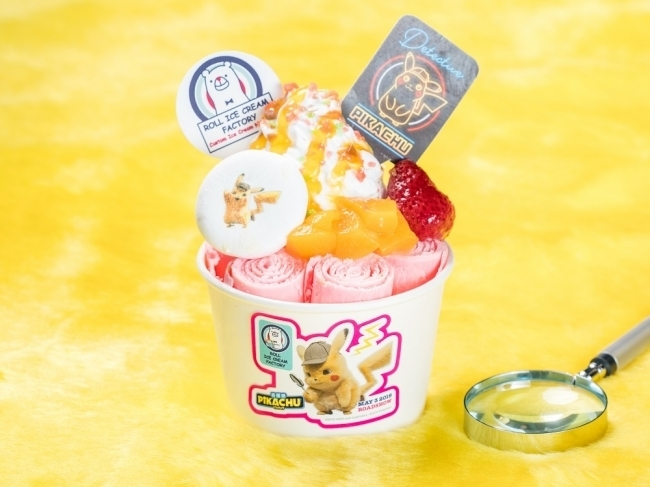 roll-ice-cream-factory-pikachu