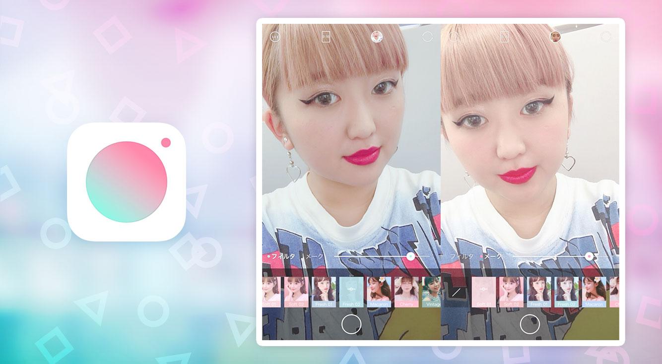 【Ulike】細かい顔パーツ補正でスーパー盛れる神アプリ♡メイクやお洒落フィルターも使えてコンプレックスを完璧に隠せる