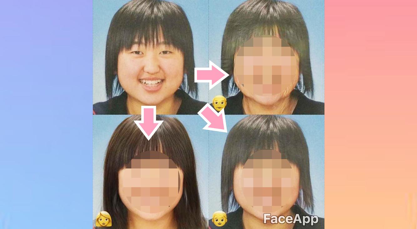 【とにかくヤバイ】真顔が笑顔に、男が女になるカメラ