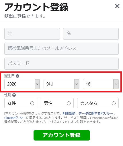 facebook001