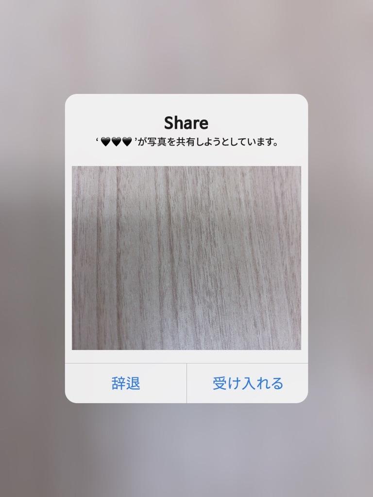 snowapp-airdrop-filter