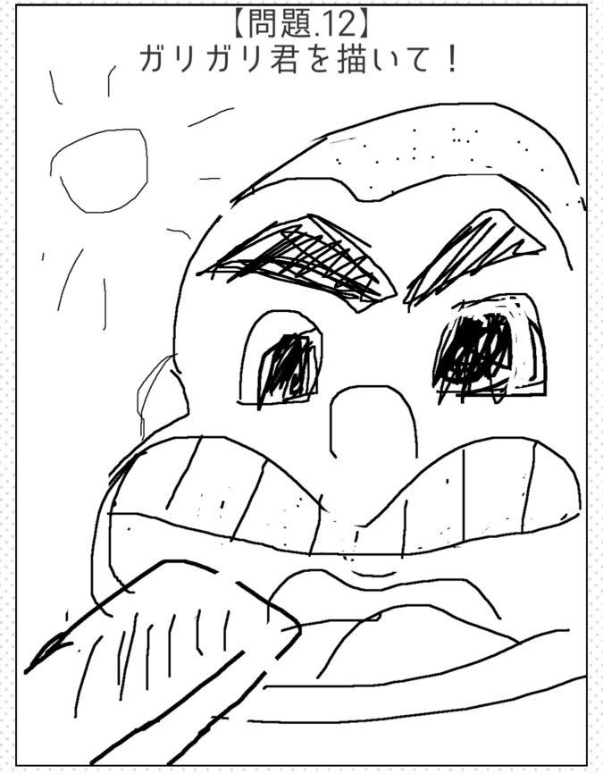 ガリガリ君をうろ覚えで描いた絵