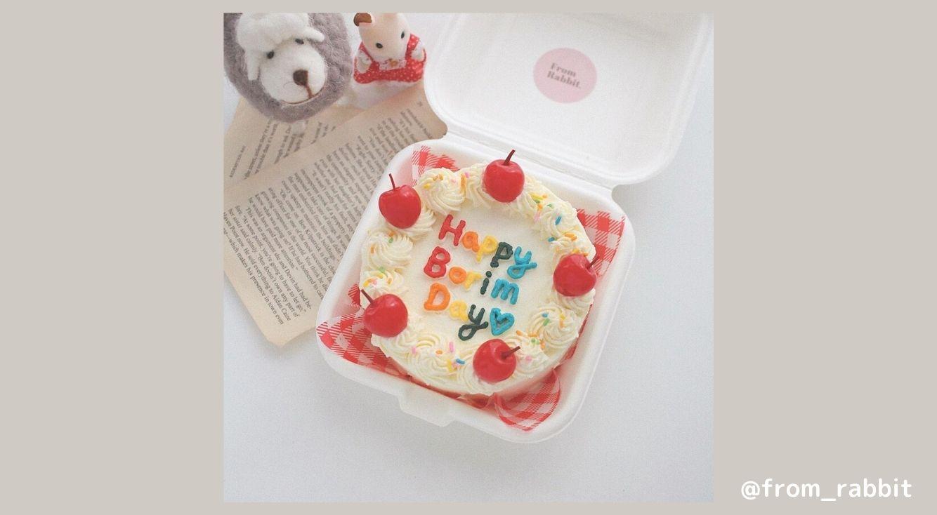 韓国で流行りの「도시락케이크(お弁当ケーキ)」って知ってる?サプライズや記念日におすすめ♡