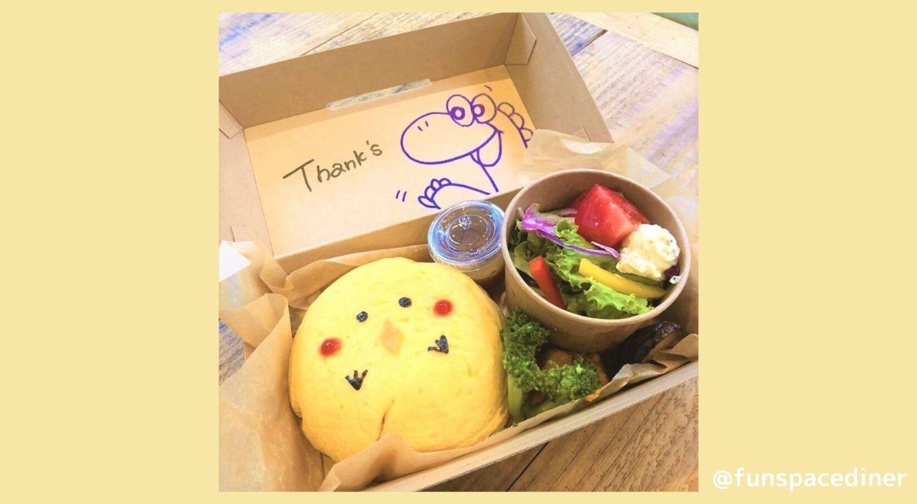 大阪にある『Fun Space Diner(ファンスペースダイナー)なんば』を紹介!可愛いひよこのオムライスやふわふわスフレが大人気♡