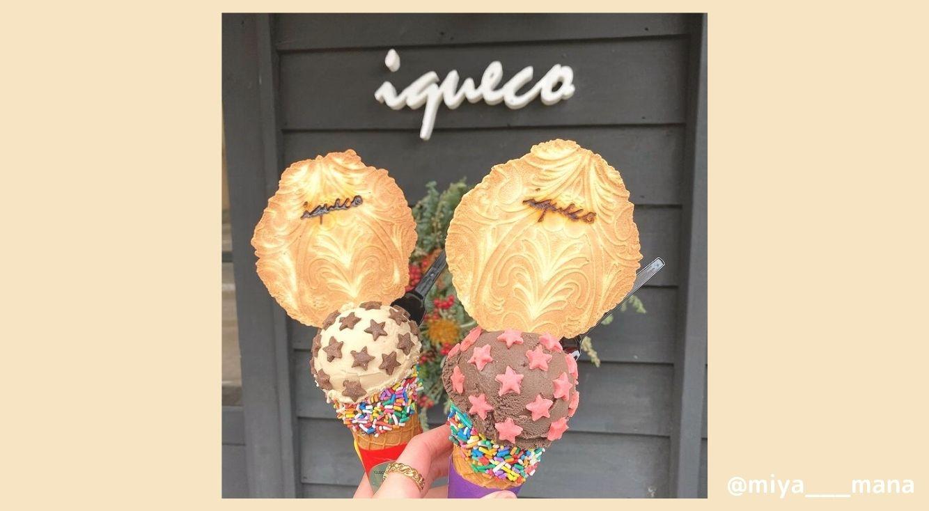 大阪にある『Iqueco_otra barriga(イケコ)』を紹介!ジェラートがオリジナルカスタマイズできると話題♡