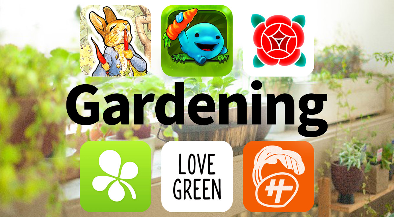 春のガーデニングアプリ特集!栽培記録からゲームまで【園芸アプリ6選】