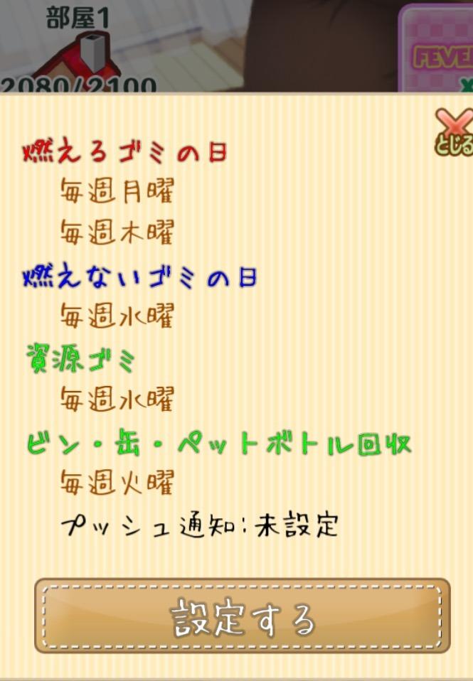 gomikare-01