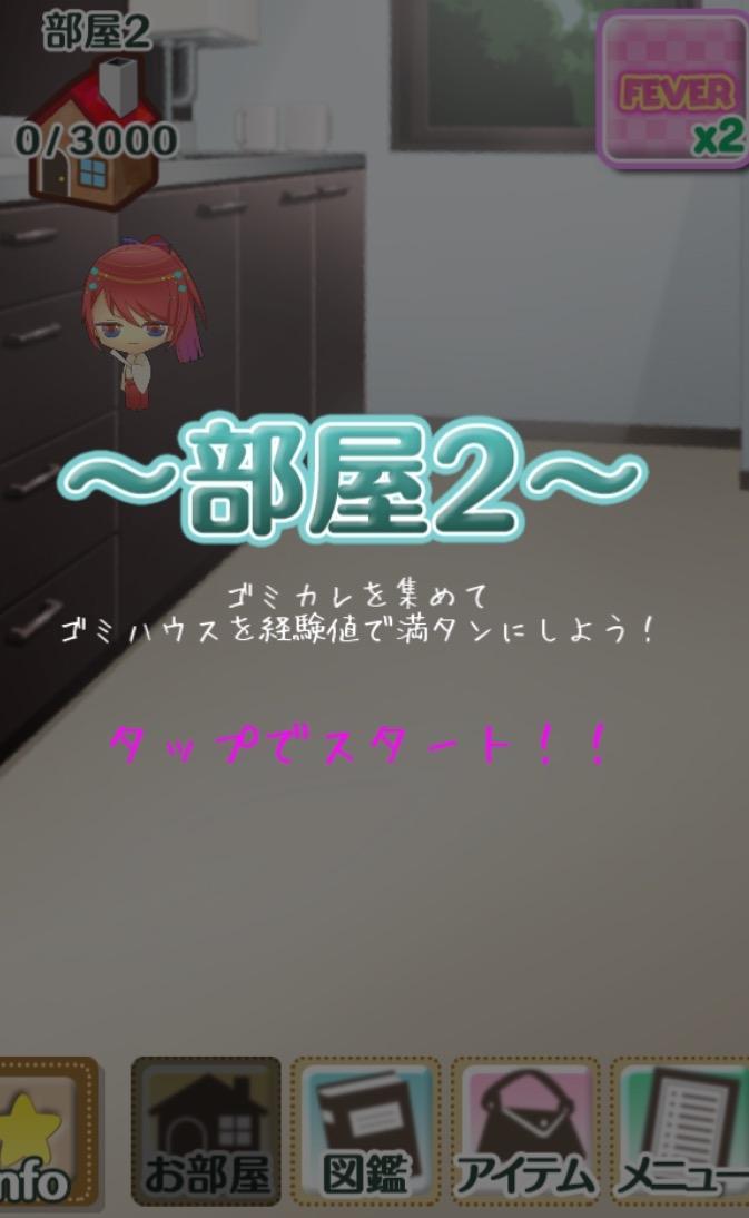 gomikare-02