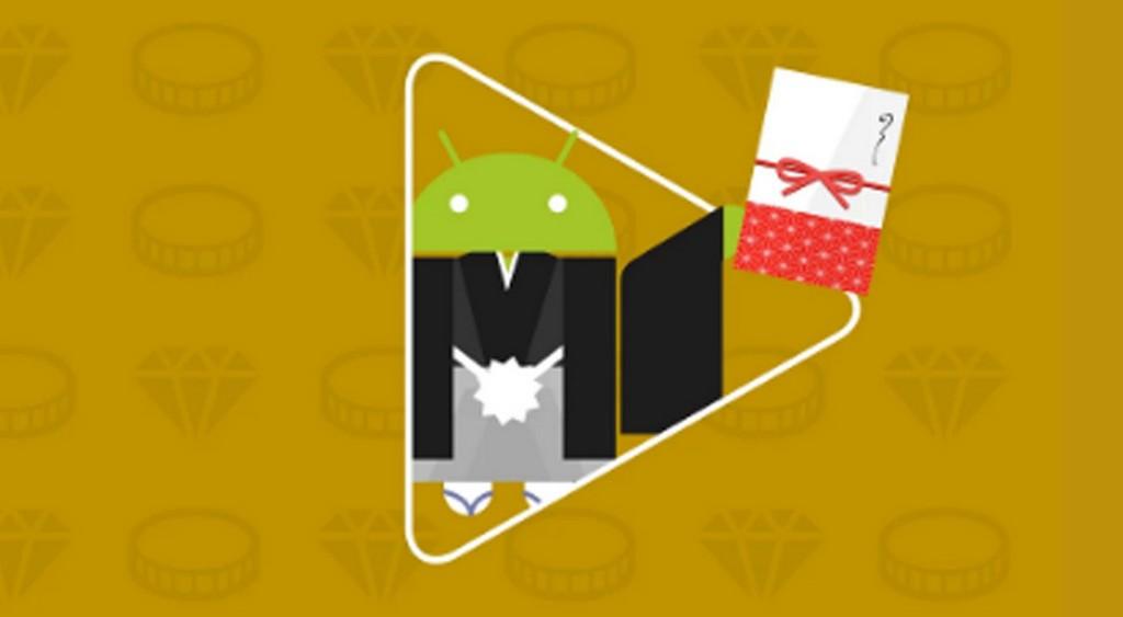 2016年末にGoogle Play(Android)で課金した? キャッシュバッククーポンの受け取り期限間近!