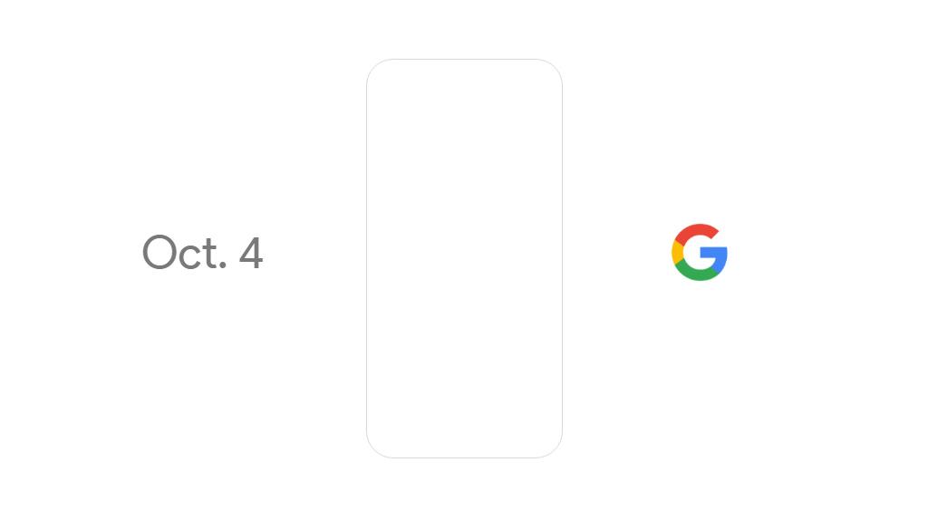 10月4日、Googleが何かをするらしい【噂】