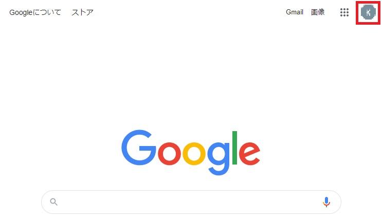 Googleアカウントにログインした状態
