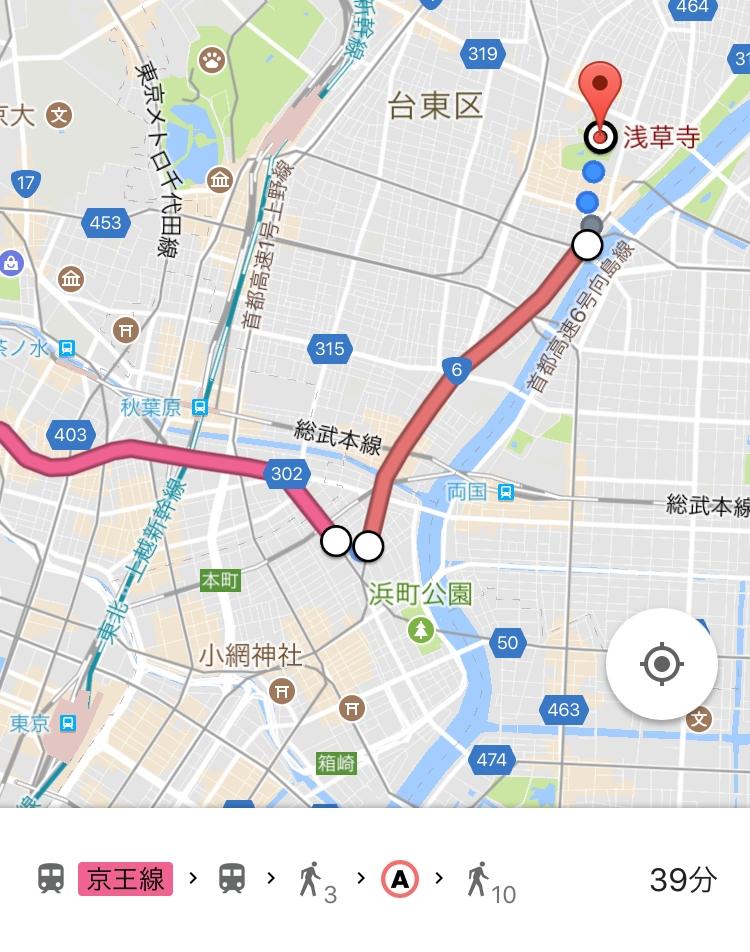 Googleマップで乗換案内を見る方法