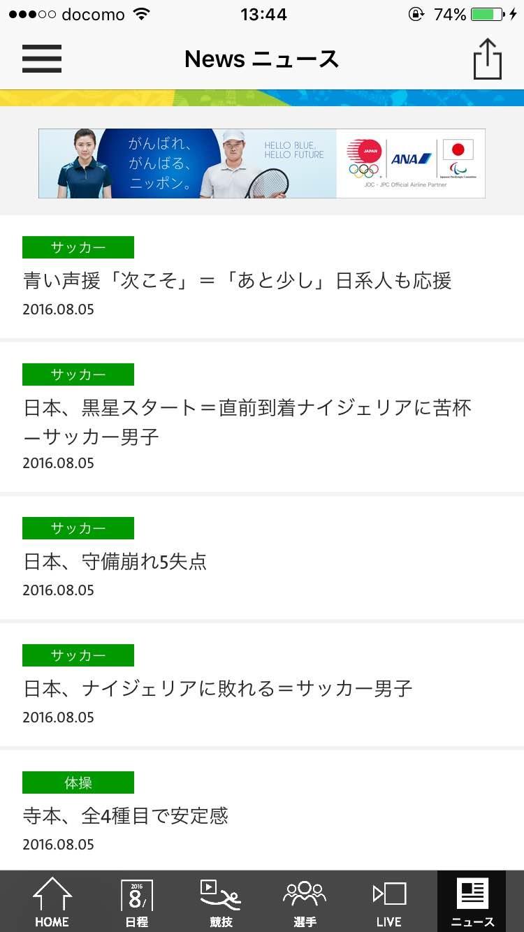 gorin-jp-01