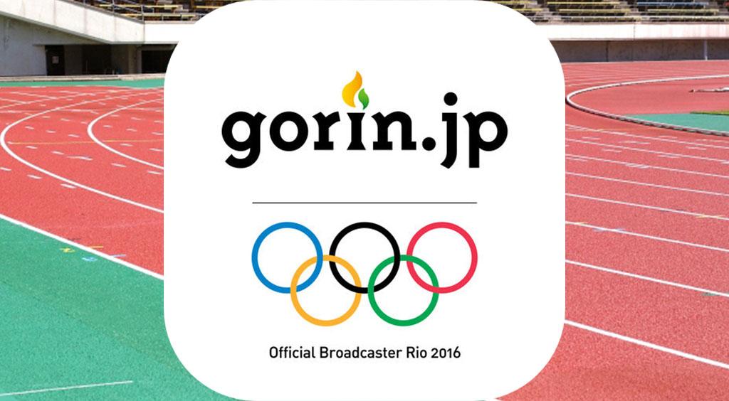 リオオリンピックをスマホで見よう!アラーム設定で見逃さない!