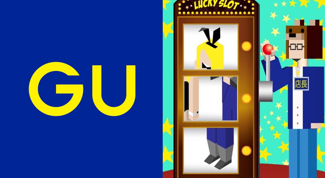 GUアプリを使わないなんてありえない!お得で便利なアプリ活用法 :PR