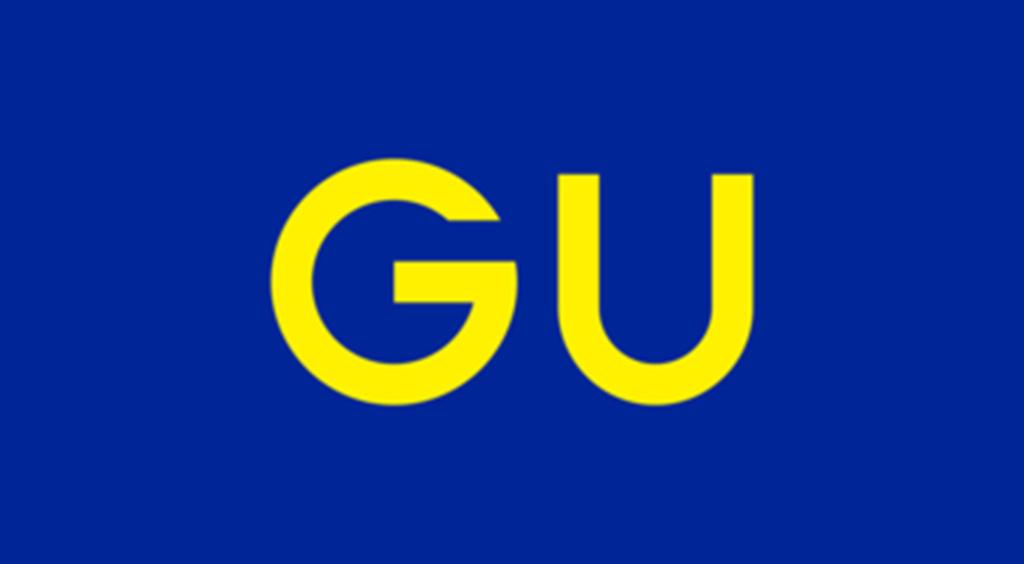 GUでちょっとでも買い物する方は確実に持っておくべき! :PR