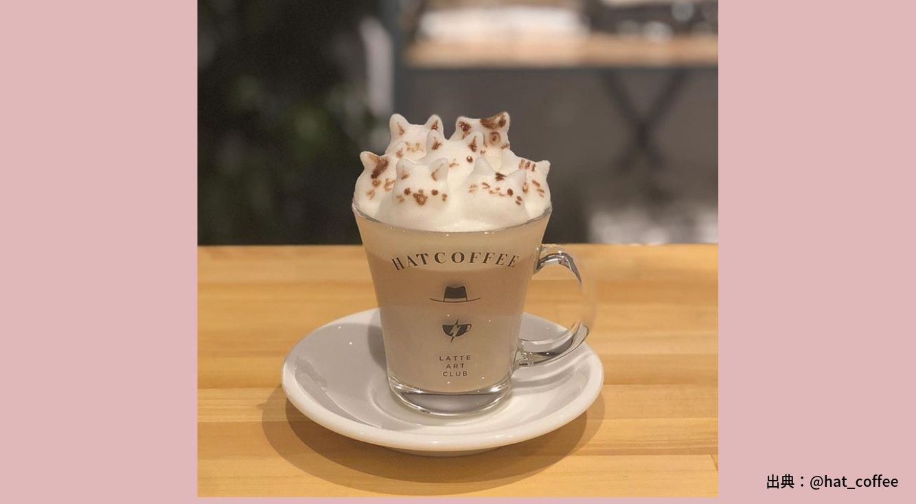 3Dのラテアートがかわいい♡蔵前のカフェ【HAT COFFEE(ハットコーヒー)】
