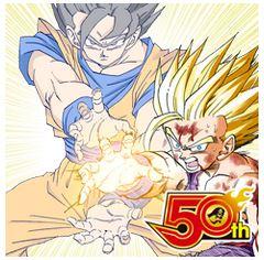 ジャンプ50周年 BLEACH(J50th)