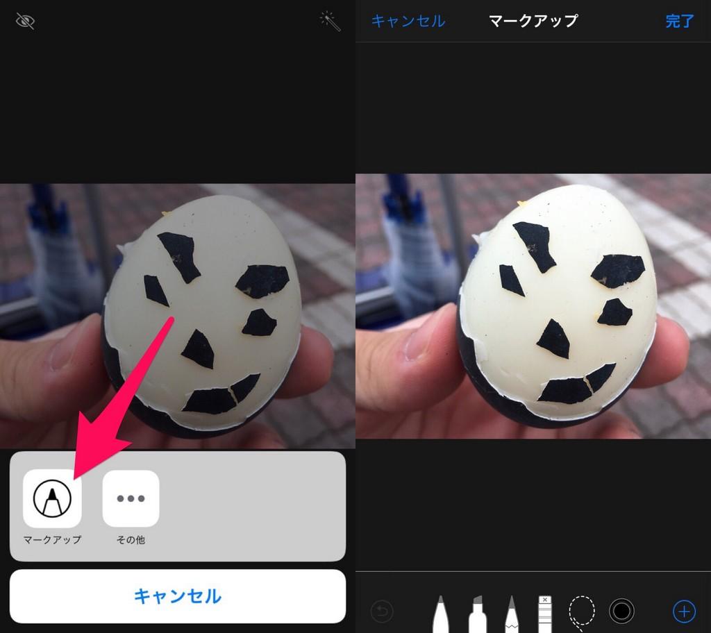 iOS11スクショ