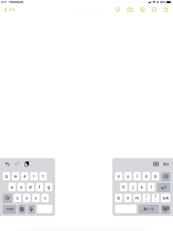 キーボードが分割表示される