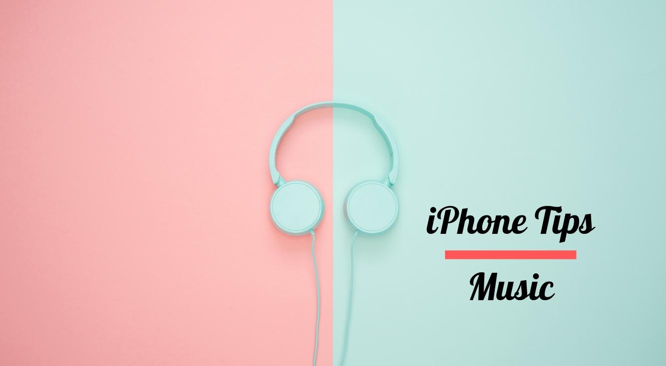 iPhoneの「ミュージック」アプリって色々便利な機能があるんですよ!Apple Music含めた機能を色々紹介します!