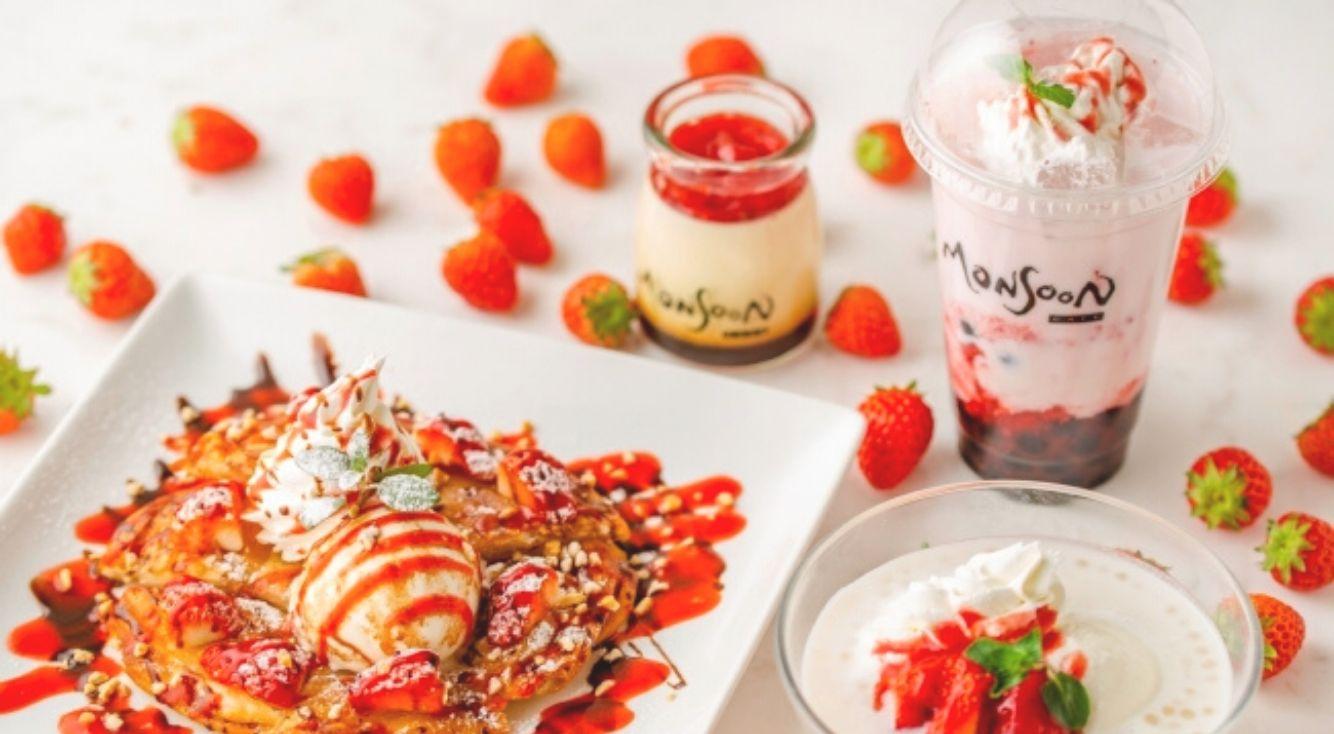 甘酸っぱい苺のスイーツが勢ぞろい!モンスーンカフェで「ストロベリーフェア2020」がスタート。