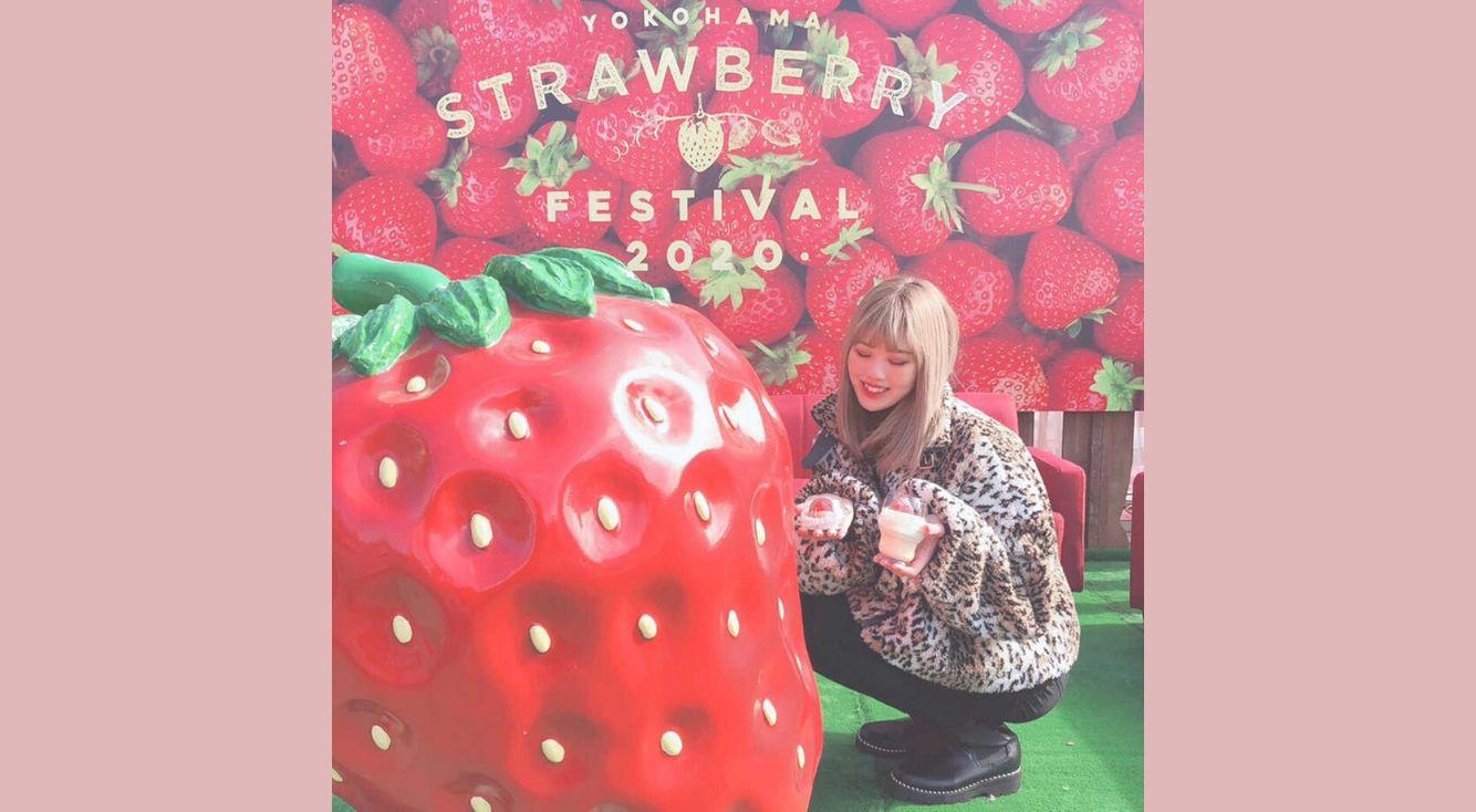 「ヨコハマ ストロベリーフェスティバル 2020」おすすめ写真映えスポットをご紹介
