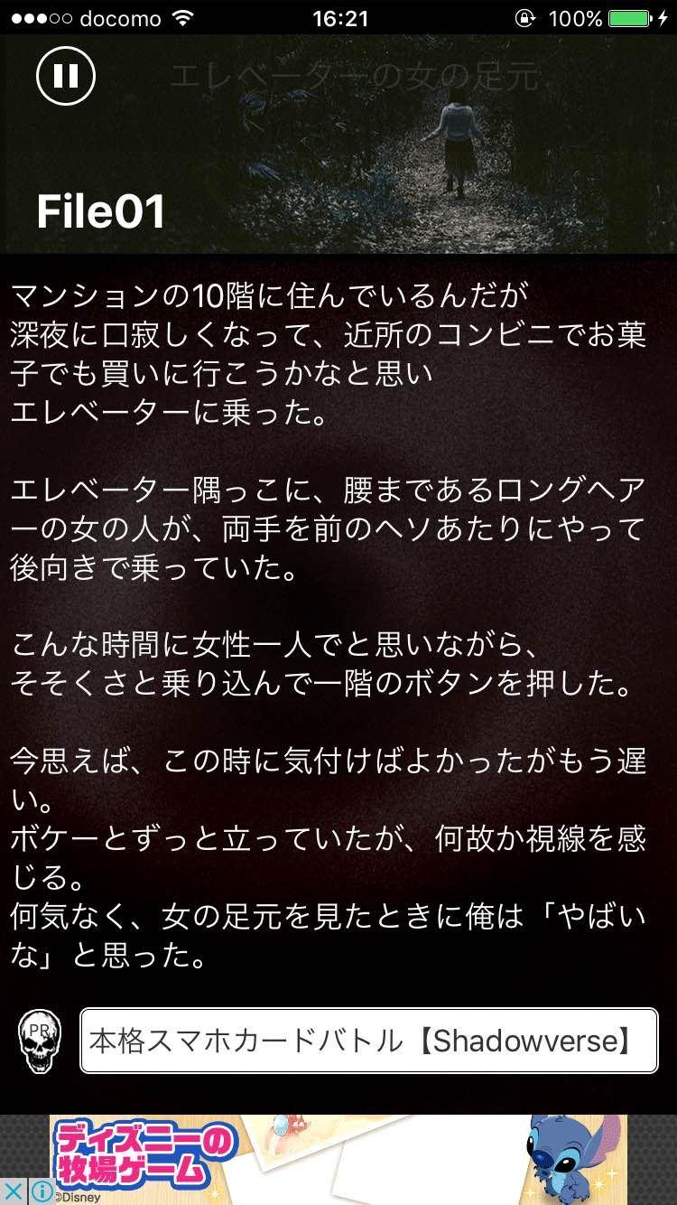 imikowa-01