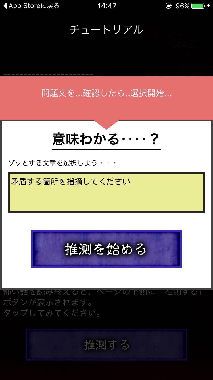 imikowa-03
