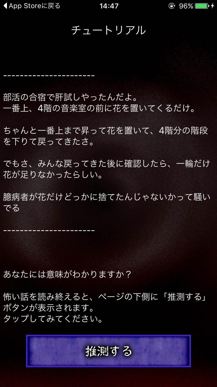 imikowa-04