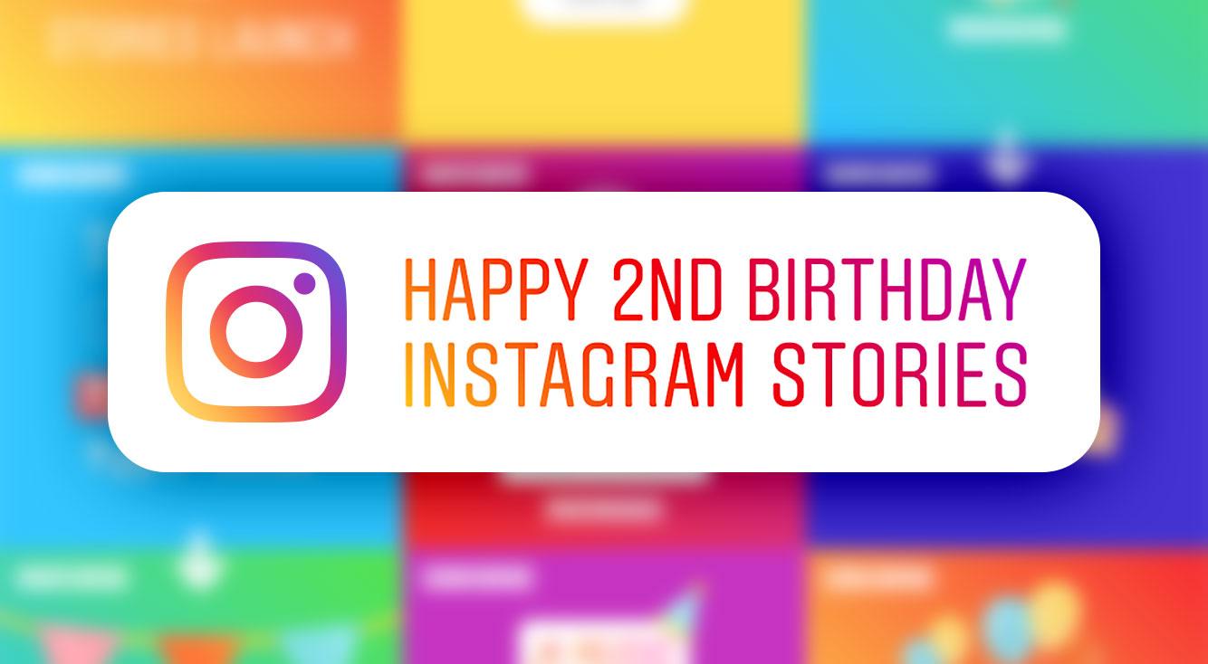 インスタストーリーが今日で2周年!!インスタストーリー誕生から今日までまとめてみました!!