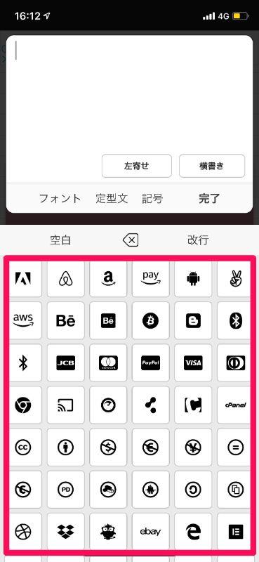 Ios14 アプリ アイコン