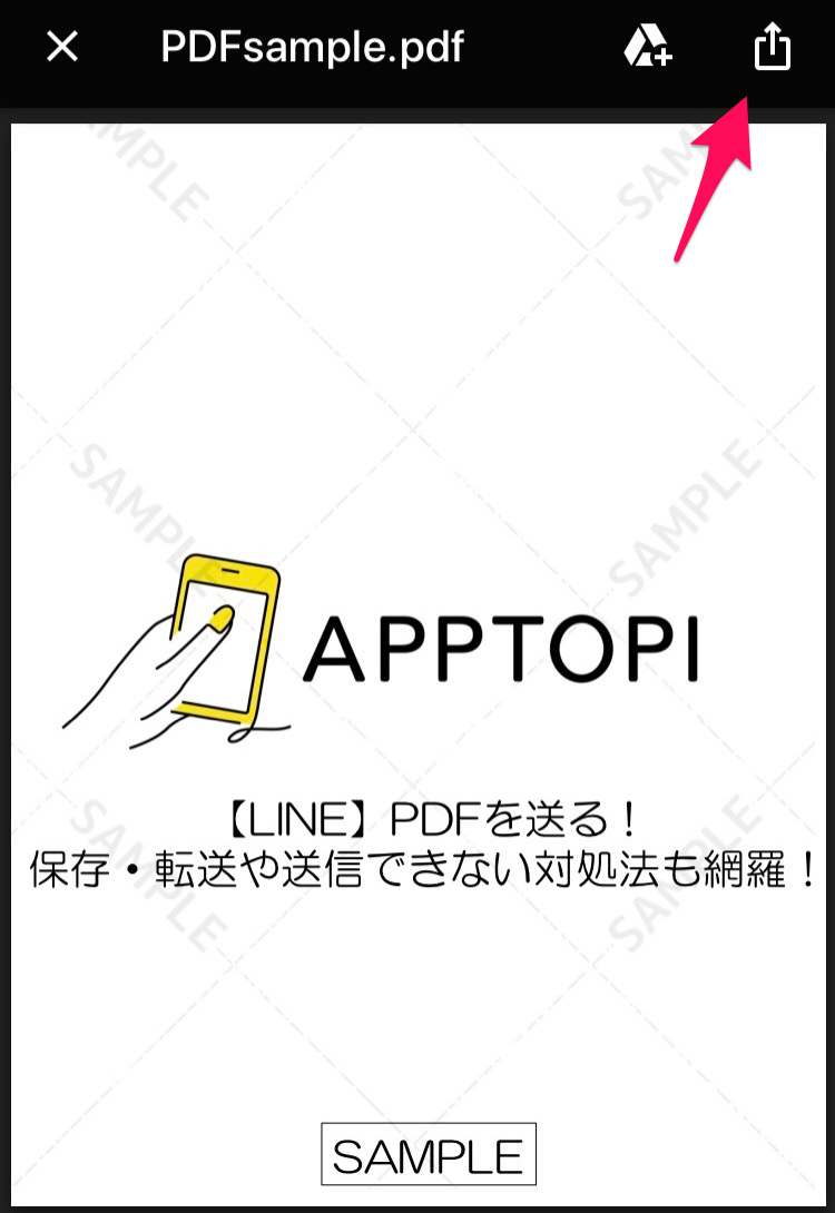iphone保存法1