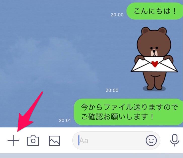 iphonePDF送付1
