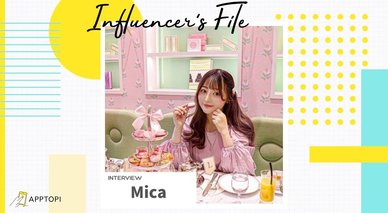 女の子の好きなものを発信するインスタグラマー・micaさんにインタビュー!写真をさらにお洒落にするコツは?