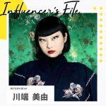 眉毛を全剃りしたらバズった!?人気インフルエンサー・川端美由さんにインタビュー!SNSへのこだわりやファッションに関するアレコレまで色々聞いちゃいました♪