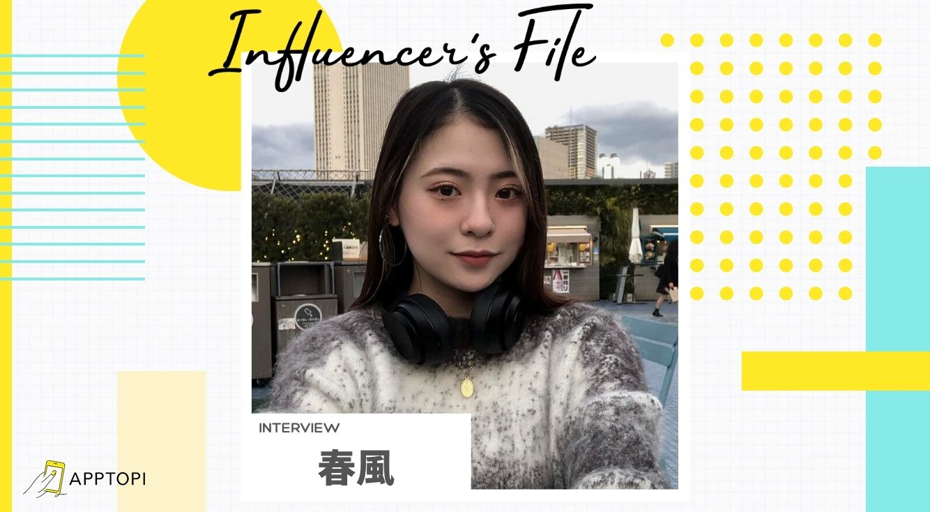 人気インフルエンサー・春風さんにインタビュー!SNSをバズらせるまでの苦労から、学校生活やメイクのことまで色々聞いてきた!
