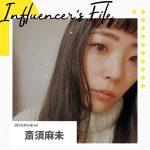 「眉毛」のエキスパート!?インスタグラマー・斎須麻未(さいすまみ)さんにインタビュー!フォロワーを伸ばしたコツから、美眉の作り方まで聞いちゃいました♥