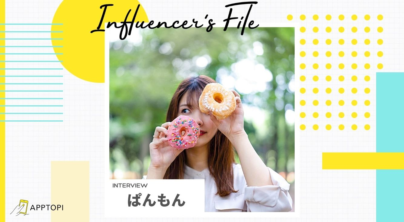 東京のカフェをレビューするインスタグラマー・ぱんもんさんにインタビュー!インスタ運用やバズった投稿、スイーツの撮り方などについて色々聞いてきた!