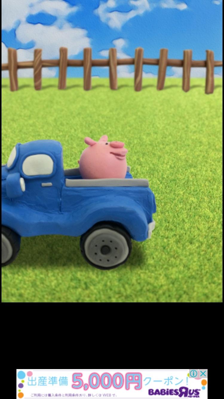 「家畜からの卒業」でトラックに出荷されてしまうバッド・エンド