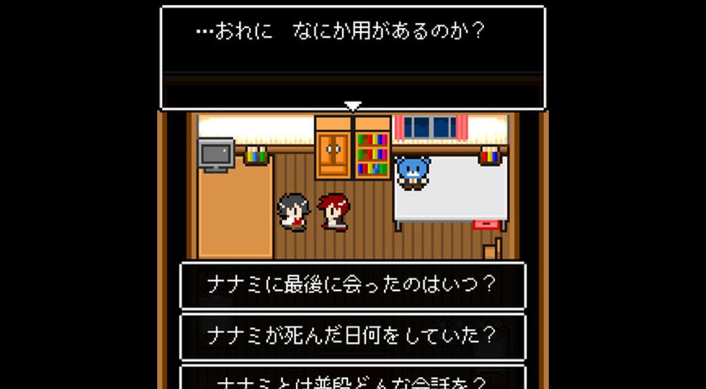 RPG風ドット絵ミステリー。死んだはずの同級生から手紙が…