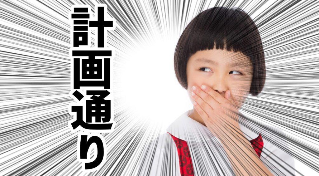 ♡♡♡計画通り(ニヤリ)に進める、女の子用ホワイトデー準備アプリまとめ♡♡♡