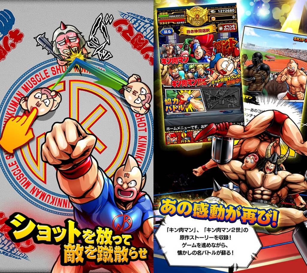 キン肉マンを始めとした超人を弾いて飛ばすモンスト風ゲームアプリ
