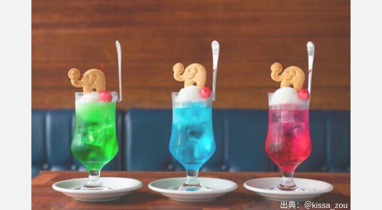 京都の昭和レトロな【喫茶ゾウ】で、ノスタルジックなひとときを♡
