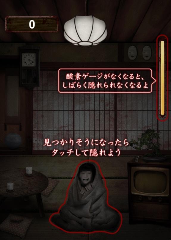 kowai-matome-05