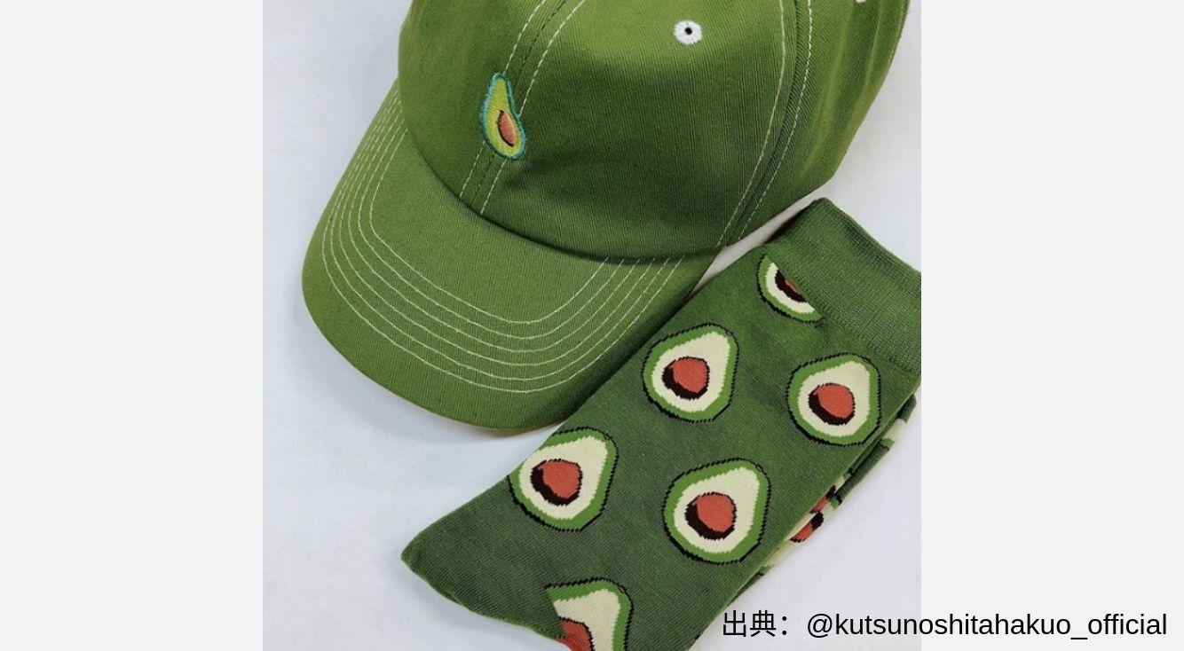 これから流行りそうな個性的な靴下ショップ『KUTSUNOSHITA HAKUO』のインスタアカウントご紹介!