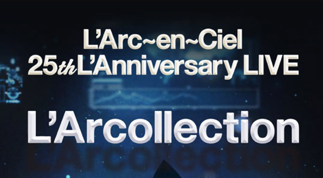 クリアすんの早すぎぃ!ラルクの位置ゲーム【L'Arcollection】